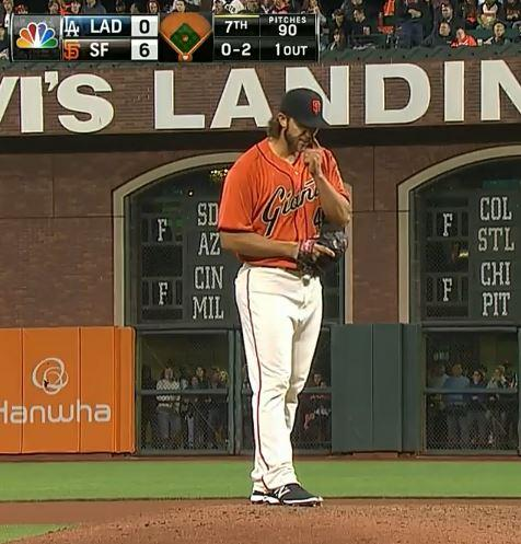 Giants-Bumgarner-Snotrocket-2014-09-12-2