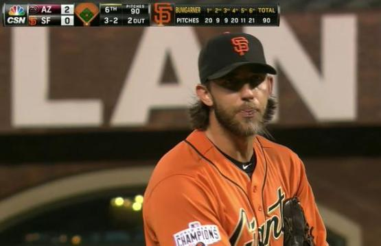 Giants-Bumgarner-Snotrocket-2015-09-18-6-Blowing Loogies